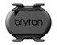 Bryton Kadenssensor ANT+ og Bluetooth 4.0 kompatibel