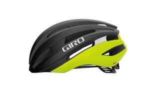 Giro Synthe MIPS II Hjelm Gul, Str. S