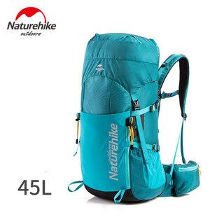 Naturehike 45L Trekking Ryggsekk Sort, 45 liter