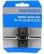 Shimano Altus Cantilever Bremseklosser 1 par, 70 mm, For aluminiumsfelg