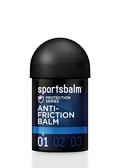 Sportsbalm Anti Friction Balm Beskytter huden mot irritation, 150 ml